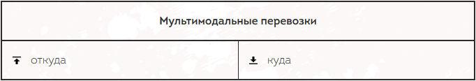 Информационный портал в сфере современной логистики LogisticsInfo.ru.Законодательство и статьи в сфере логистики и международной торговли.